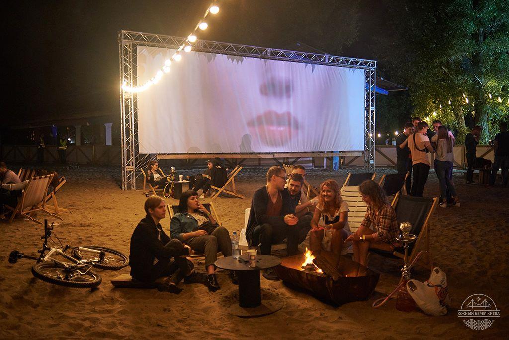 Кинотеатр под открытым небом Южный Берег Киева