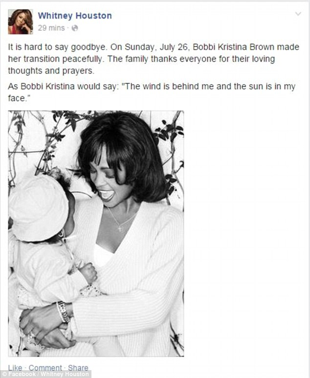 Бобби Кристина Браун умерла