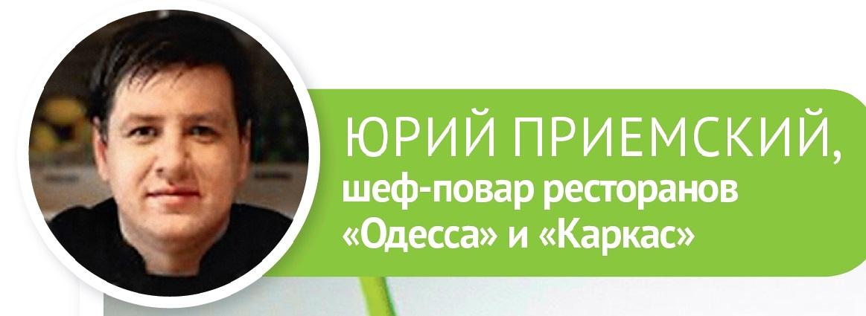 украинские рецепты вареники Юрий Приемский