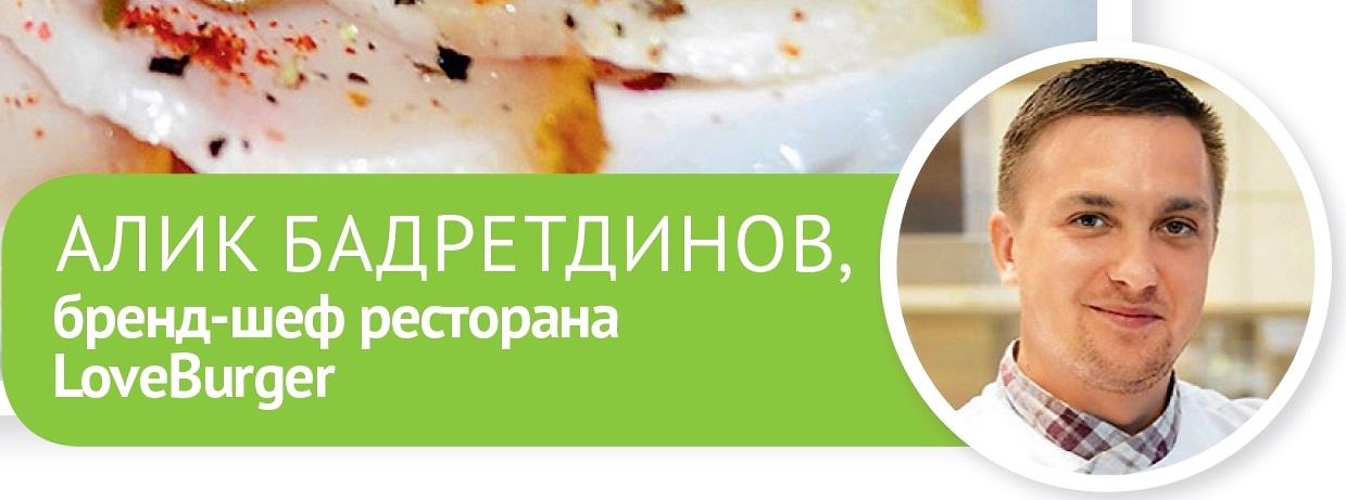 украинские рецепты сало