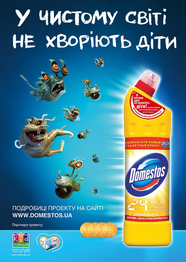 Доместос_реклама