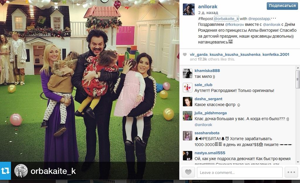 Ани Лорак ФИлипп Киркоров Кристина Орбакайте с детьми с дочкой фото