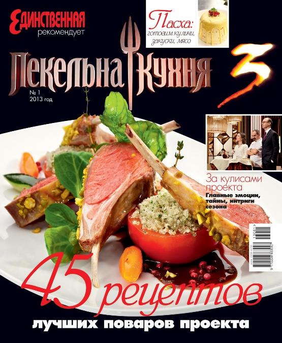 Паштет из печени в духовке рецепт 121
