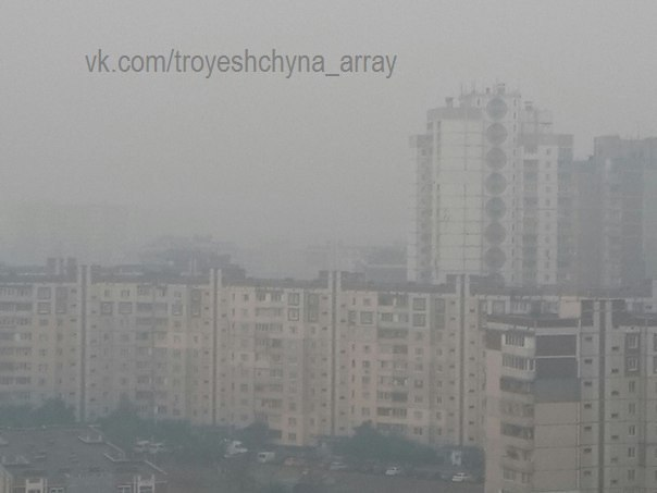 Дым в Киеве из-за лесных пожаров фото