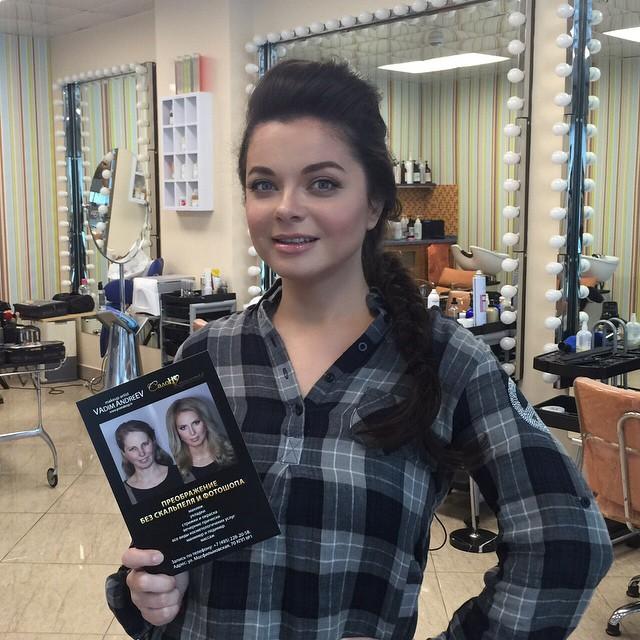 Наташа Королева макияж молодая