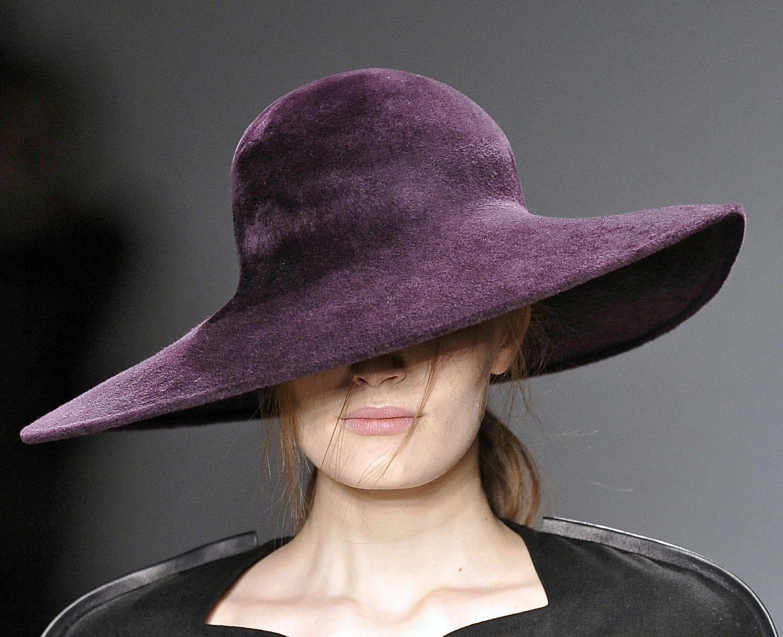 шикорополая шляпа