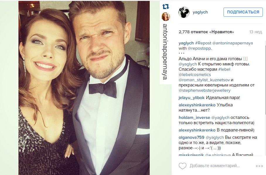 Владимир Яглыч и Антонина Паперная