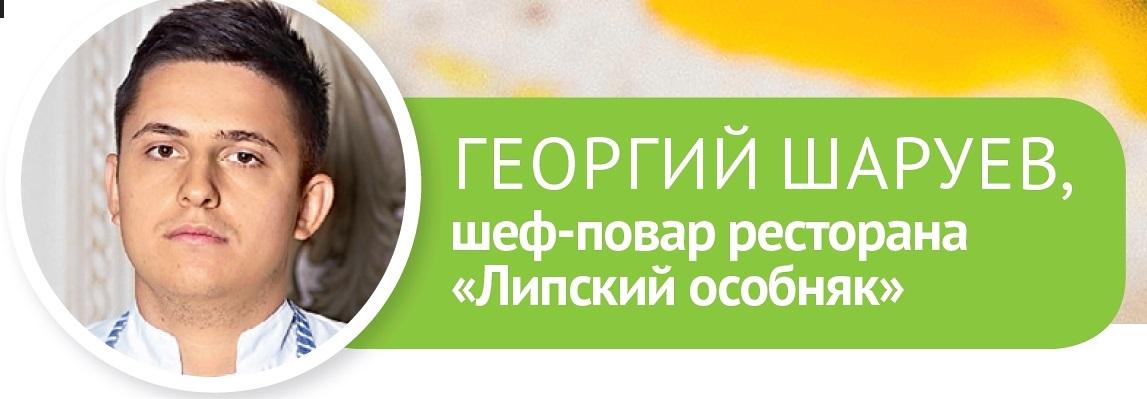 украинские блюда из тыквы липский особняк