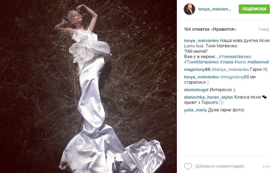 Тоня Матвиенко примерила образ Леди Гаги