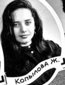 Жанна Фриске в детстве детские фото